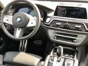Rent-a-car BMW M760Li xDrive V12 in Flensburg, photo 8