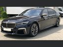 Rent-a-car BMW M760Li xDrive V12 in Flensburg, photo 1