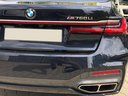 Rent-a-car BMW M760Li xDrive V12 in Flensburg, photo 18