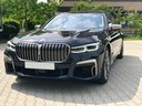 Rent-a-car BMW M760Li xDrive V12 in Flensburg, photo 4