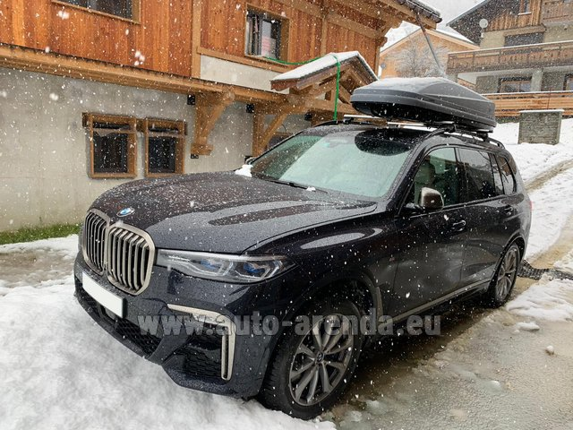 Transfer from Munich Airport General Aviation Terminal GAT to Serfaus by BMW X7 M50d (1+6 pax) car
