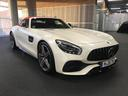 Rent-a-car Mercedes-Benz GT-C AMG 6.3 in Frankfurt am Main, photo 1