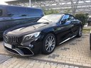 Rent-a-car Mercedes-Benz S 63 AMG Cabriolet V8 BITURBO 4MATIC+ in Germany, photo 1