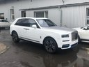 Rent-a-car Rolls-Royce Cullinan White in Fulda, photo 5